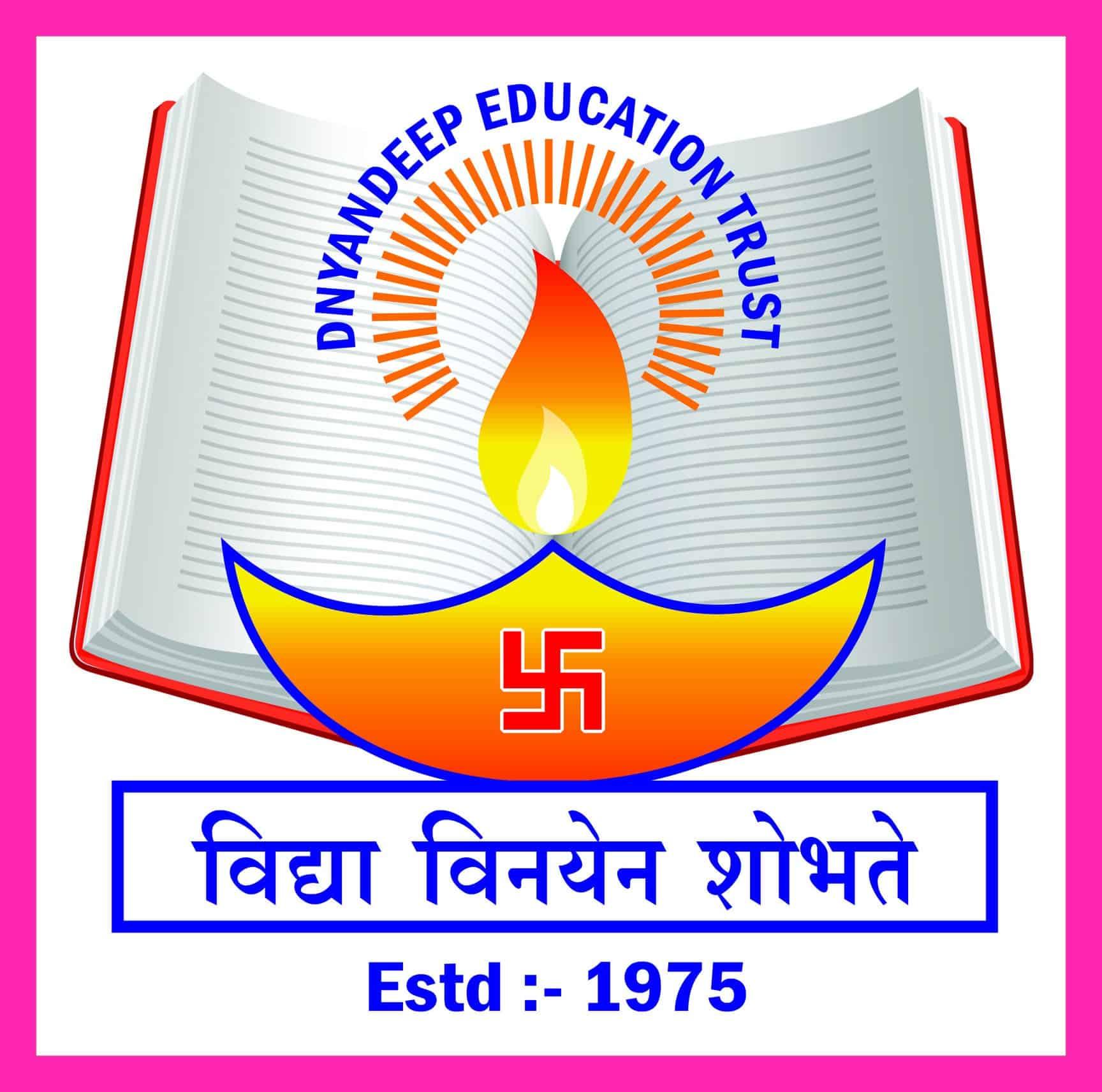 GGC-Logo-1