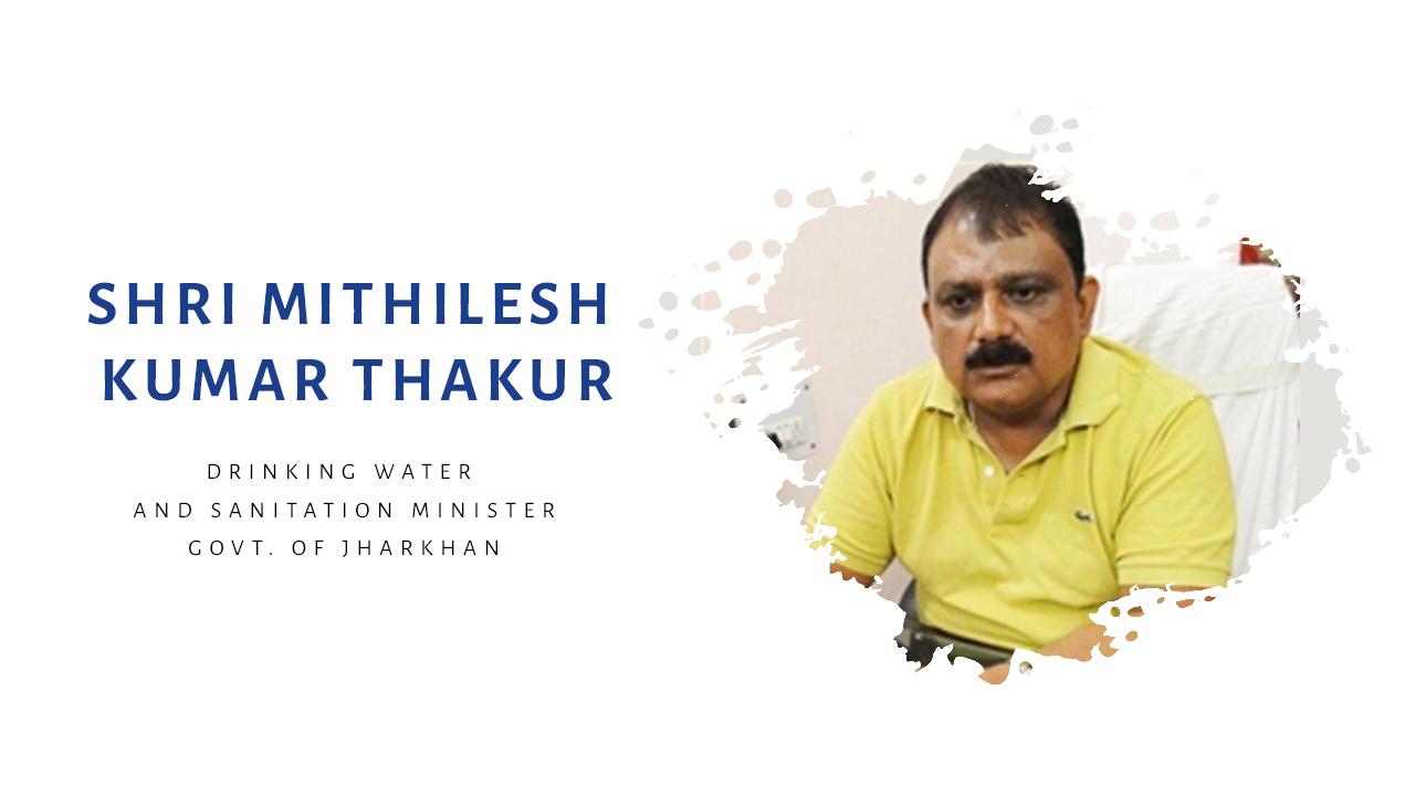 Shri Mithilesh Kumar Thakur