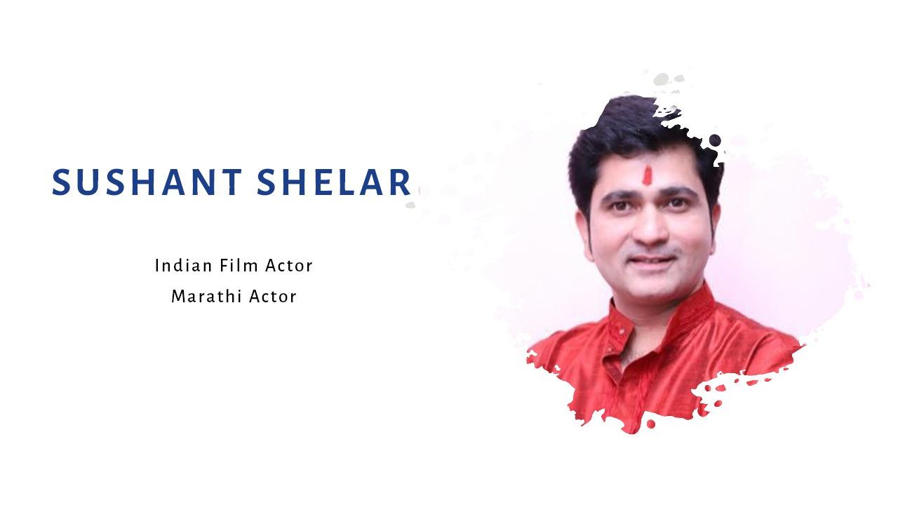 Sushant Shelar